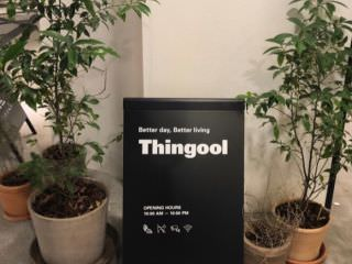 Thingool Store 市庁店