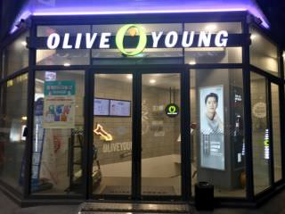 OLIVE YOUNG 乙支路入口駅店