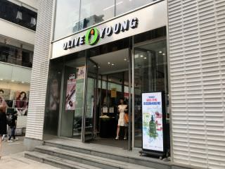 OLIVE YOUNG 江南本店