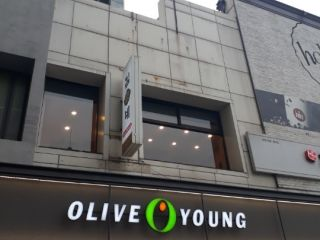 OLIVE YOUNG 東大門歴史文化公園駅店
