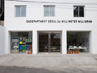 D&DEPARTMENT SEOUL