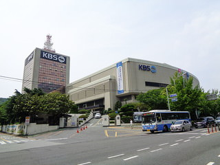 KBS釜山ホール