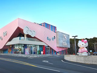 Hello Kitty Island In 済州