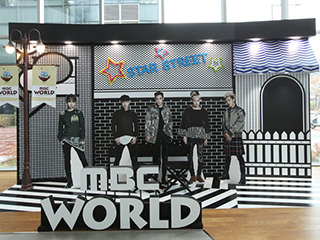 MBC WORLD
