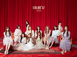 IZ*ONE「La Vie en Rose」